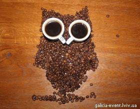 Квест кофейный во Львове