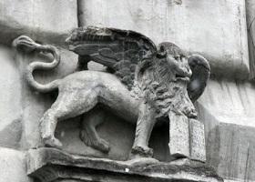 Квесты по Львову